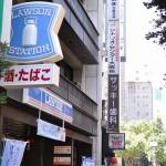 1階にローソンが入る、新大阪長谷ビル