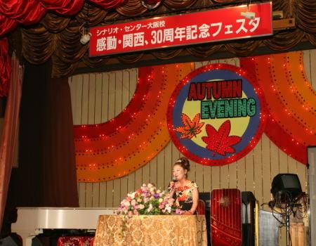 華やかなステージで挨拶をされる小島代表