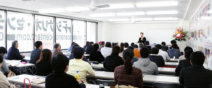 大阪校大教室