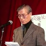 高野昭二先生