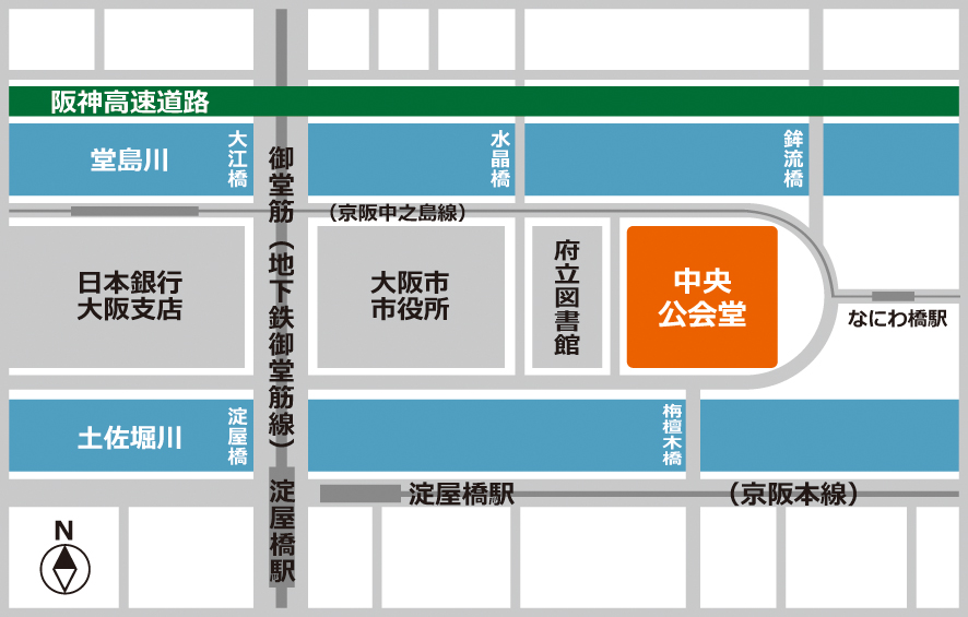 大阪市中央公会堂地図